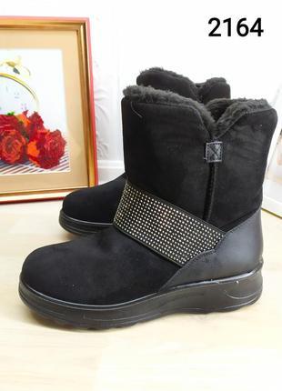 Зимние женские ботинки, угги замшевые, очень теплые