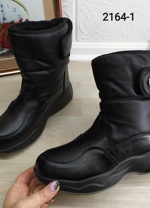 Зимние женские ботинки на липучках очень теплые