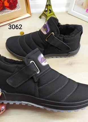 Мужские зимние ботинки на меху dago style