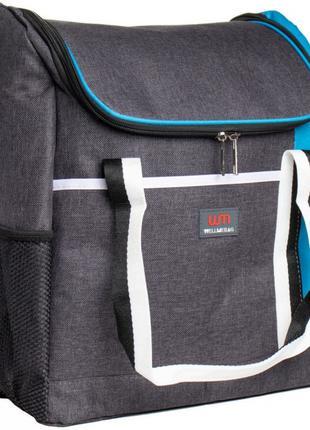 Термосумка-рюкзак 2020-5, 32х17х37 см Серый с Синий