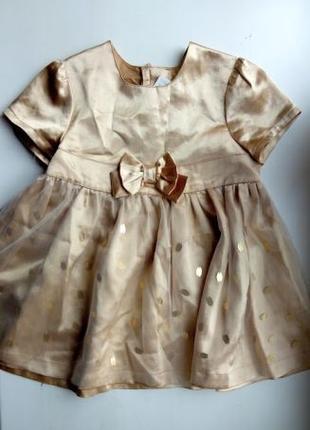 Золотое атласное платье нарядное H&M на 1-1,5 года золотистое
