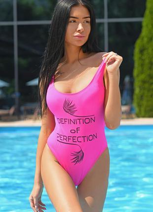 Розовый купальник, слитный купальник, купальник с открытой спиной