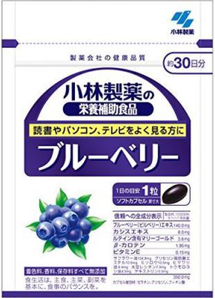 Kobayashi Черника лютеин витамины для глаз Япония