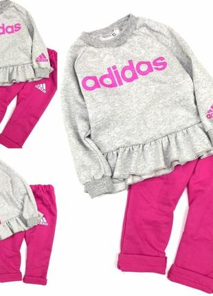 Яркий спортивный костюм для девочек