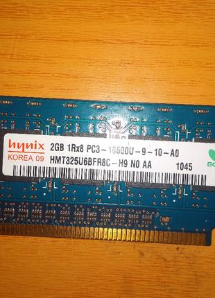 ОЗУ HYNIX 2Gb DDR3 1333мгц