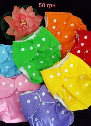 Многоразовые подгузники багаторазові підгузники вкладыши памперсы
