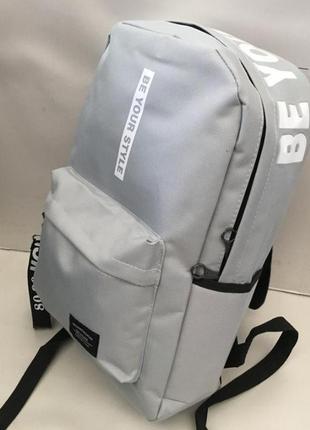 Стильный и модный рюкзак