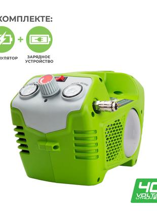 Компресор повітряний акумуляторний Greenworks G40AC