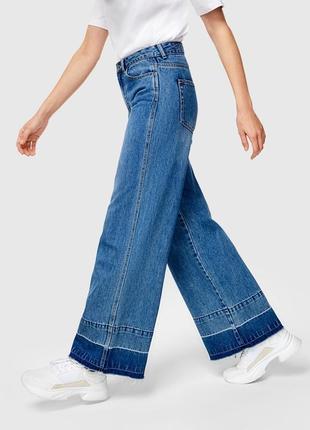 Трендовые джинсы клеш расклешенные джинсы с необработанным краем