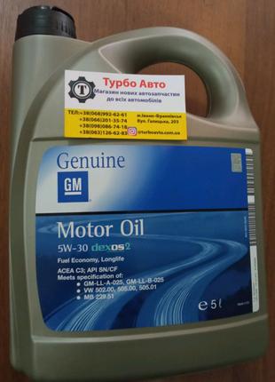 МоторнаоливаGeneralMotorsDexos25W-30синтетична,5л