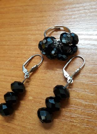 Набор серьги и кольцо бусины