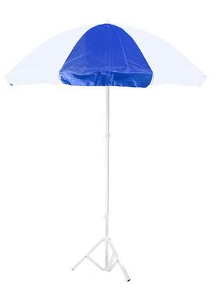 Зонт Lesko садово-пляжный 2,1 м для отдыха пляжа пикника