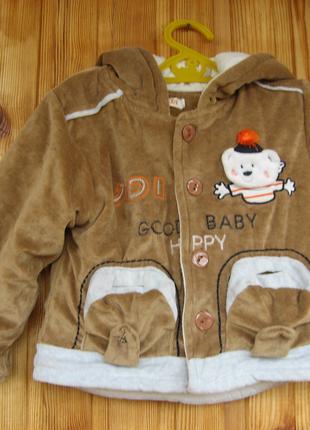 Теплый костюм- куртка,штаны на 1-1,5 года
