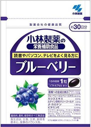 Kobayashi черника и лютеин для улучшения зрения япония