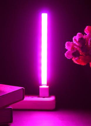 Светодиодный USB светильник розового цвета. LED светильник роз...