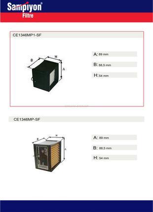 Фильтр топливный двигателя MAN CE1346MP-SF