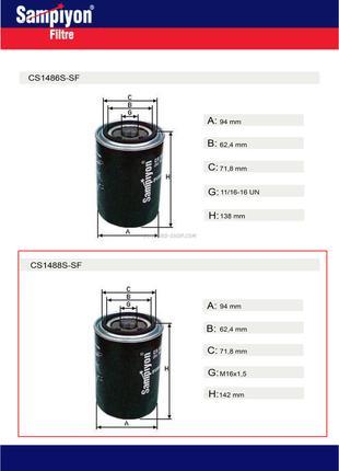 Фильтр жидкости охлаждающей двигателя Volvo CS1488S-SF