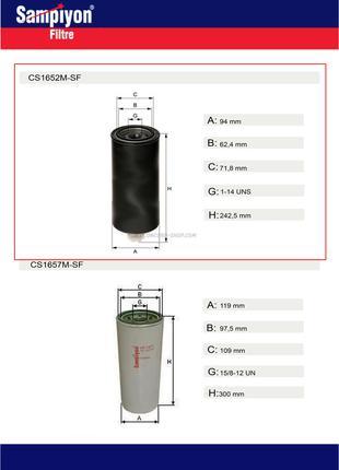 Фильтр топливный CS1652M-SF