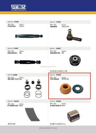 Отбойник рессоры резина-металл NEOPLAN SEM10448