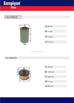 Фильтр топливный CE1304M-SF