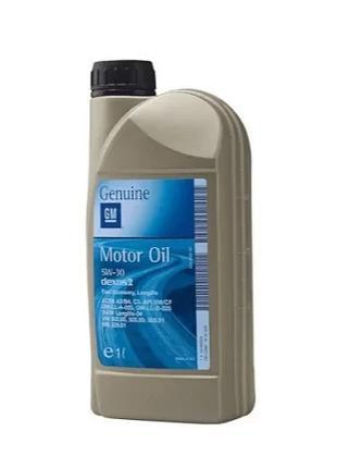 Масло GM Dexos2 Longlife 5W30 1л синтетическое 93165554