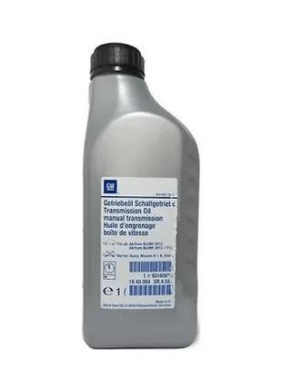Трансмиссионное масло GM Manual transmission oil 70W GL4 04 1л...