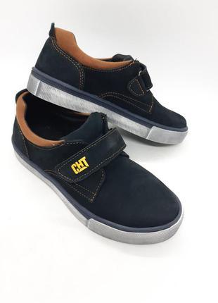 Кожаные туфли на мальчика 32-39 р santegros