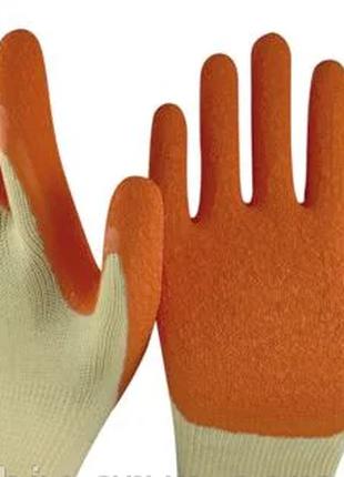 Перчатки нейлоновые с рельефным покрытием