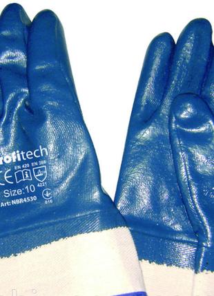 Перчатки МБС покрытие нитрилом