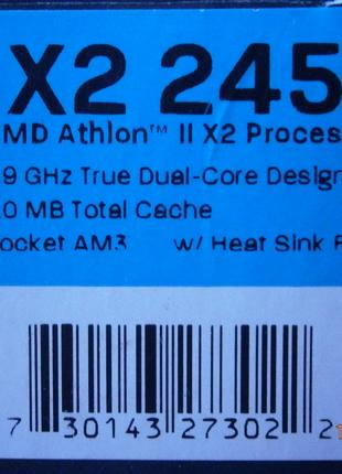 Процессор AMD Athlon x2 245 2.9GHz AM3 ADX2450CK23GQ BOX
