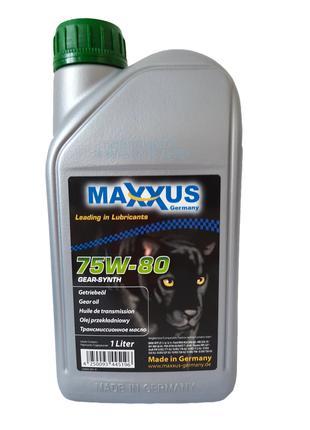 Масло Maxxus 75W-80 GEAR-SYNTH 1л синтетическое