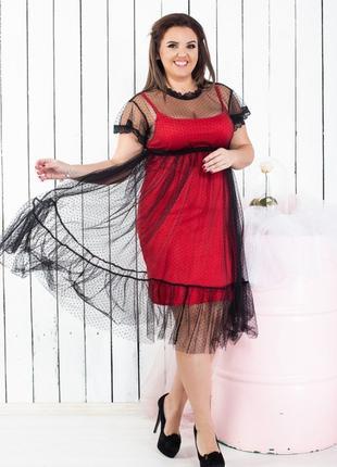Нарядное платье с сеткой батал р.48-58