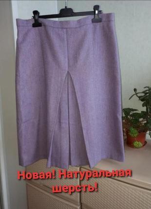Шерстяная юбка миди со встречной складкой спереди xl