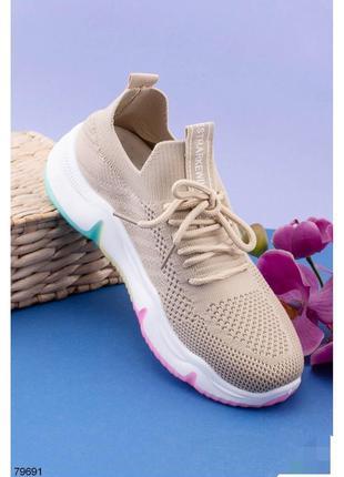 Кроссовки женские кроссы кросівки кроси беж бежеві бежевые с р...