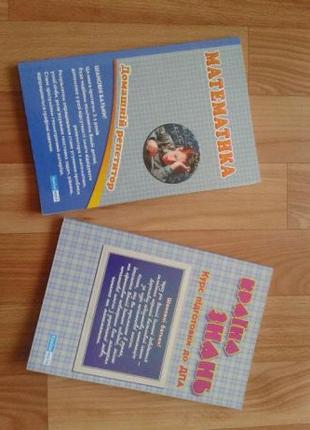 Подготовка к дпа книги