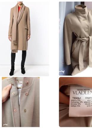 Шерстяне пальто тепле пальто