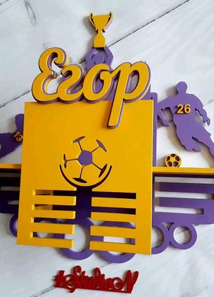 Медальница (двуярусная) футбол с полкой для кубков именная 62х52