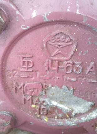 Редуктор 1Ч-63А