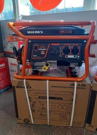 Акция! Бензиновый генератор (2,5 кВт) Vitals JBS 2.5b