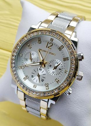 Женские наручные часы серебро-золото, рифленый браслет, камушк...
