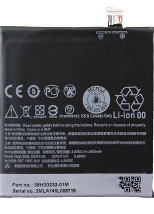 Аккумуляторная батарея (АКБ) для HTC BOPF6100 (HTC Desire 820/...
