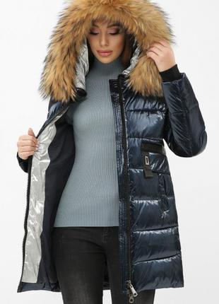 Куртка, пуховик с натуральным мехом, сине-серая