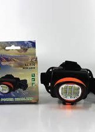 Налобный фонарь LL-536 + комплект батареек GP Super AA