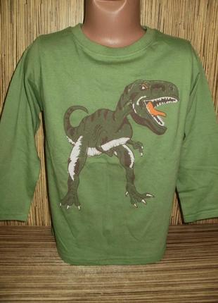 Реглан с динозавром на 4-5 лет