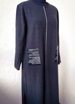 Стильное платье. 50-52 р