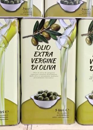 Оливковое масло холодного отжима в ж/б. Италия