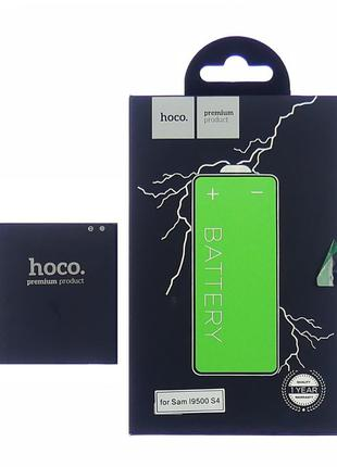 Аккумулятор Hoco B600BC для Samsung i9500 S4/ i9295/ i9515/ N075T