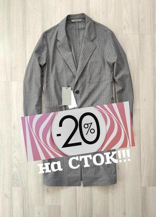 Удлиненный пиджак жакет пальто размер с