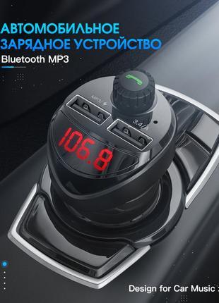 KUULAA  FM модулятор, Bluetooth,зарядка, mp3-плеер