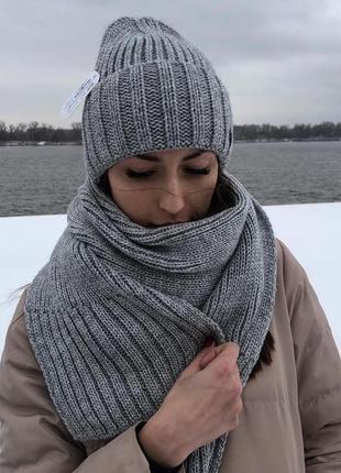 Набор шапка и шарф серый с люрексом на флисе новый